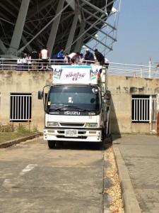 รถรับจ้างขนของสิงห์บุรี
